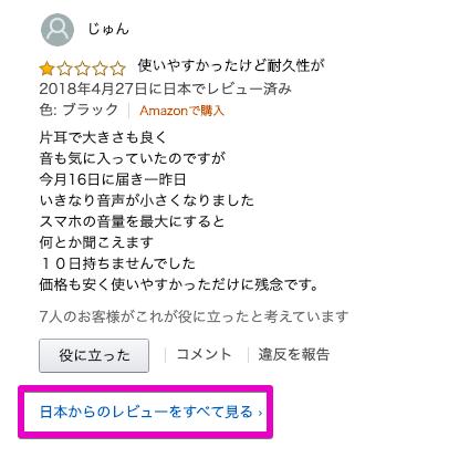 f:id:hideyoshi1537:20200213095747p:plain