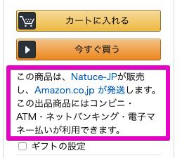f:id:hideyoshi1537:20200213101123p:plain
