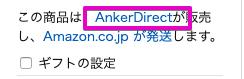 f:id:hideyoshi1537:20200213104108p:plain