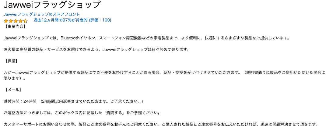 f:id:hideyoshi1537:20200213104356p:plain