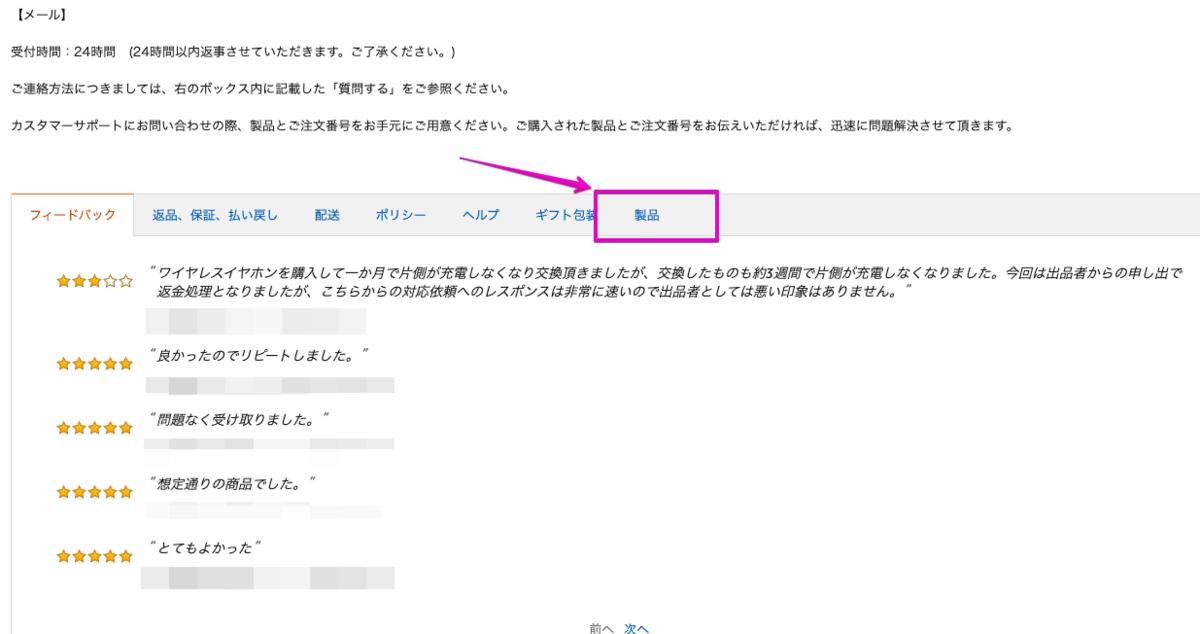 f:id:hideyoshi1537:20200213104503p:plain