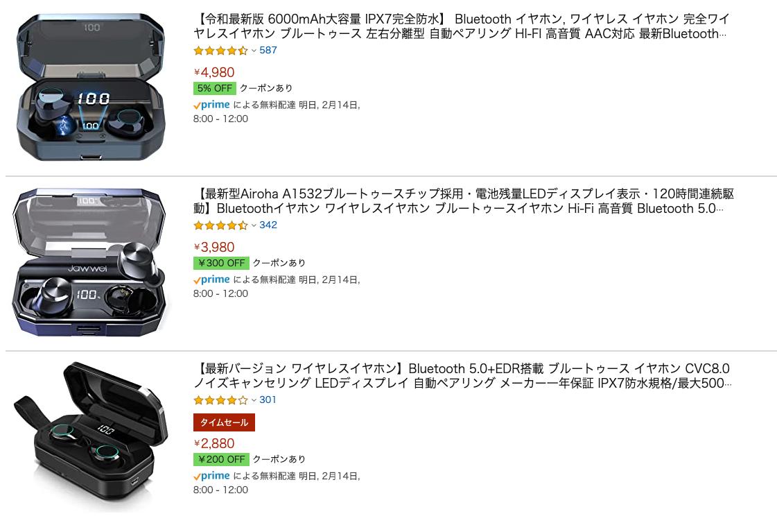 f:id:hideyoshi1537:20200213104618p:plain