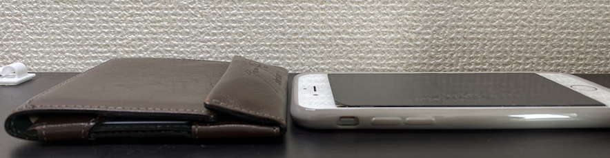 アブラサスの厚さをiPhoneと比べてみた