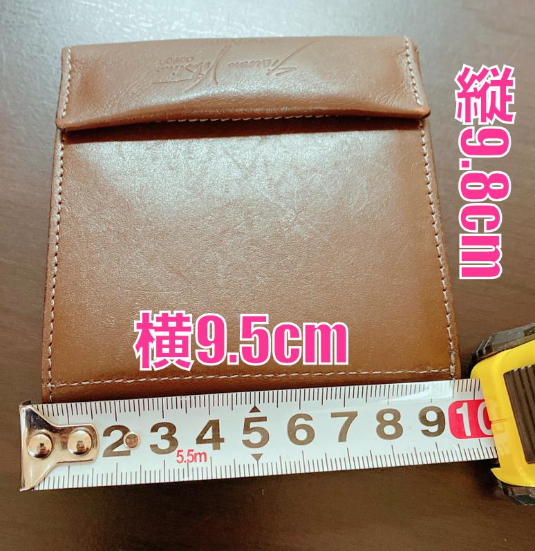 アブラサスの薄い財布の大きさ