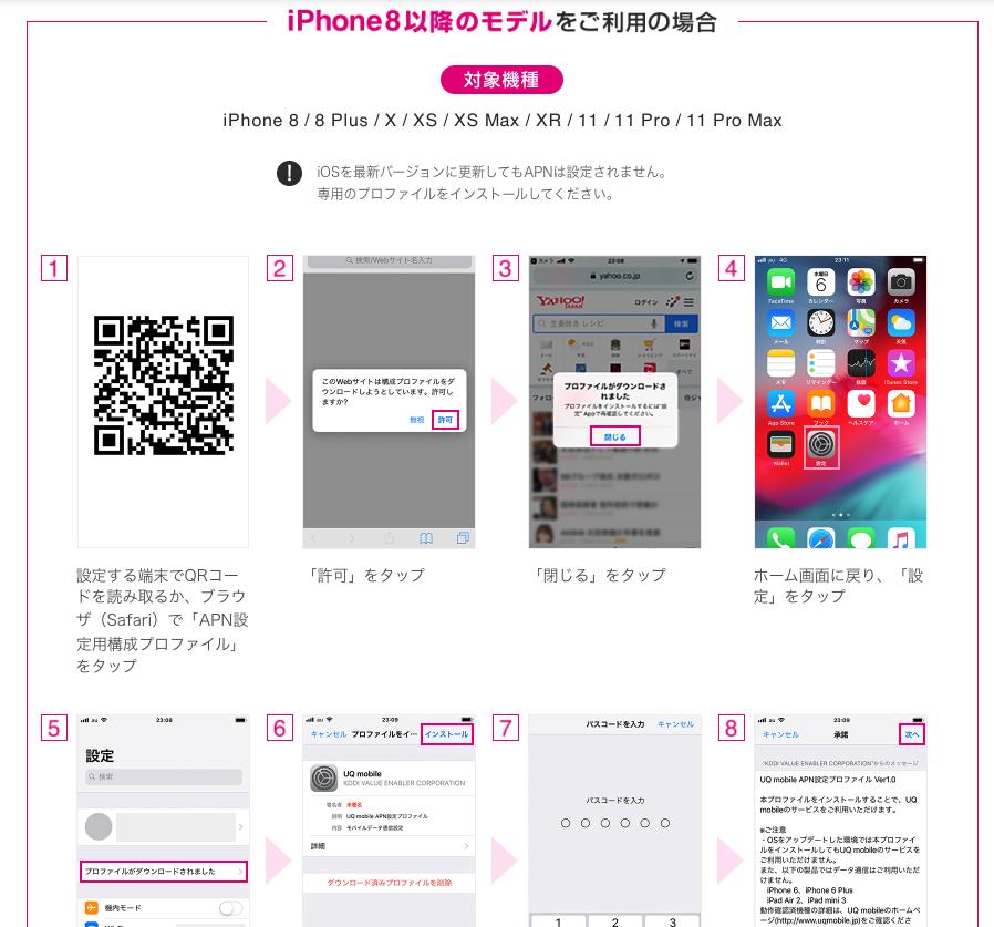 f:id:hideyoshi1537:20200216154555p:plain