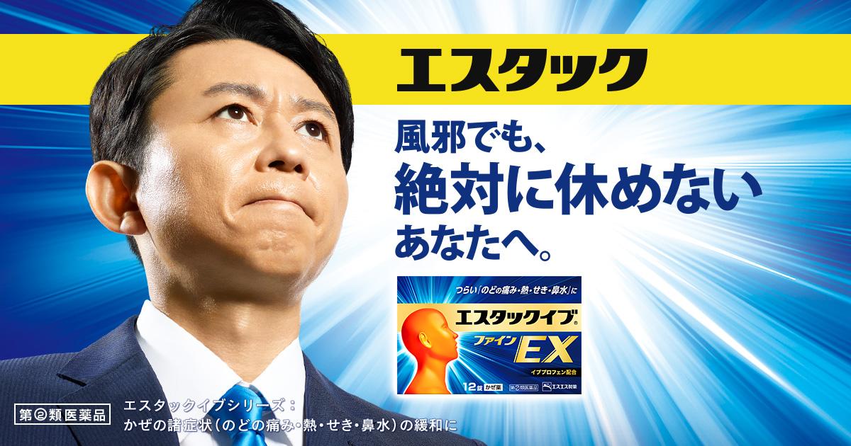 f:id:hideyoshi1537:20200217224847j:plain