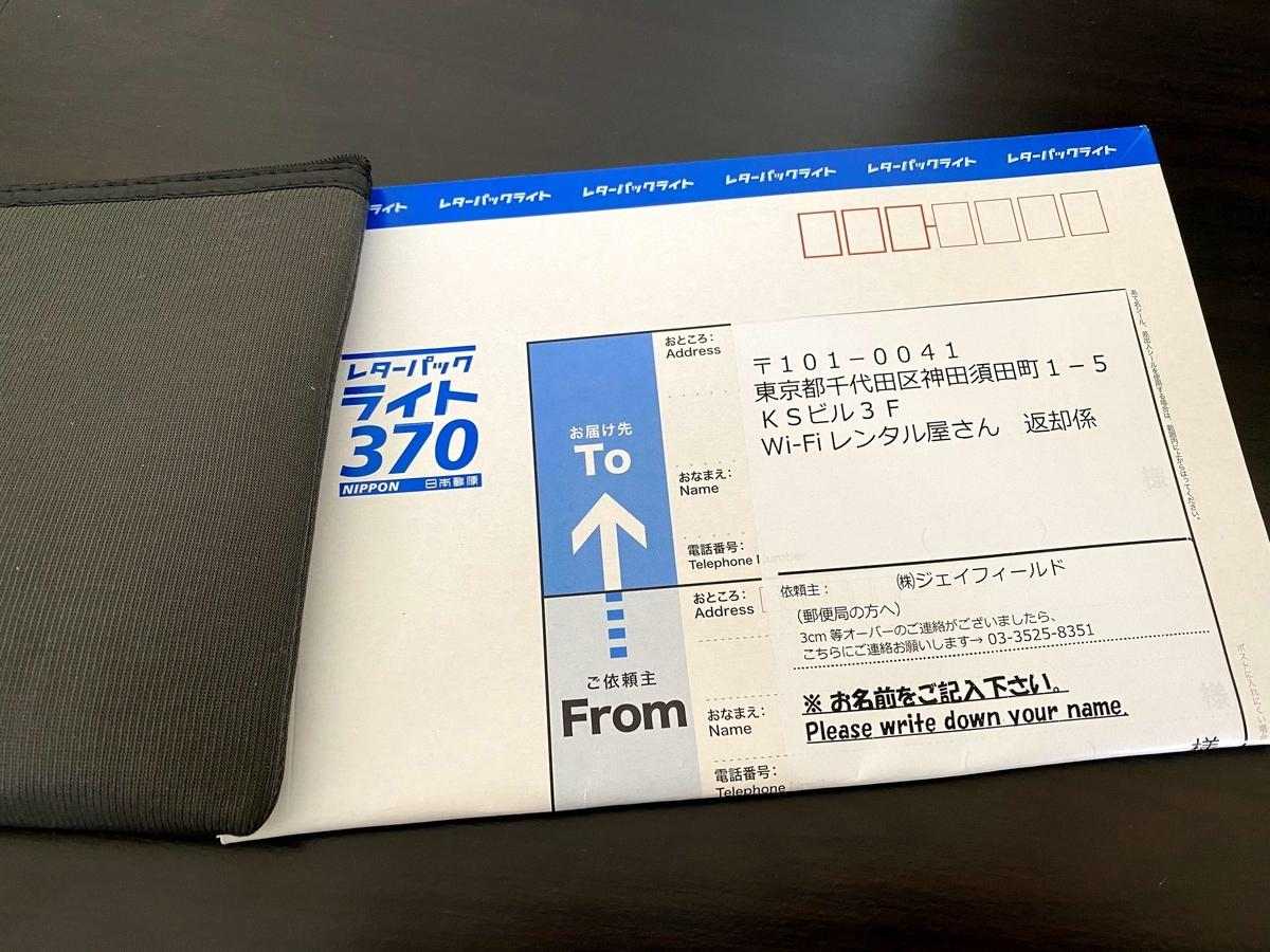 f:id:hideyoshi1537:20200224204620j:plain