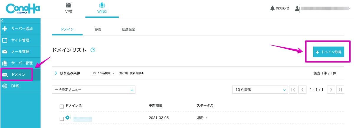 f:id:hideyoshi1537:20200226190848j:plain