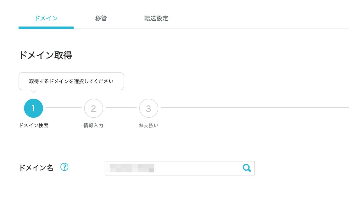 f:id:hideyoshi1537:20200226191446j:plain