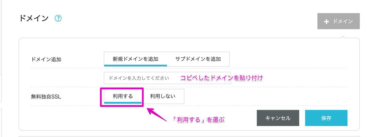 f:id:hideyoshi1537:20200226201310j:plain