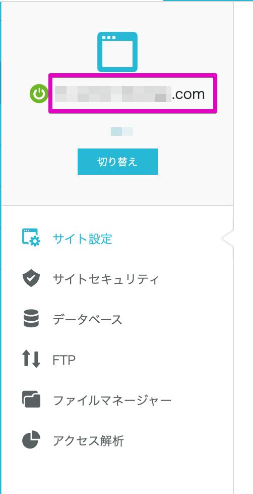 f:id:hideyoshi1537:20200226205625p:plain