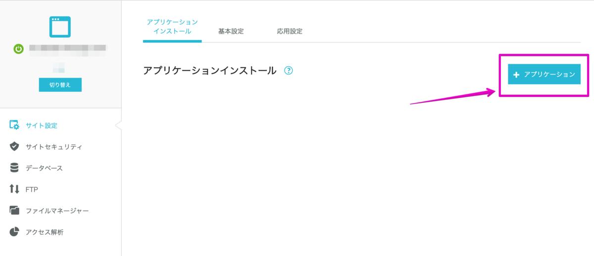 f:id:hideyoshi1537:20200226205657p:plain