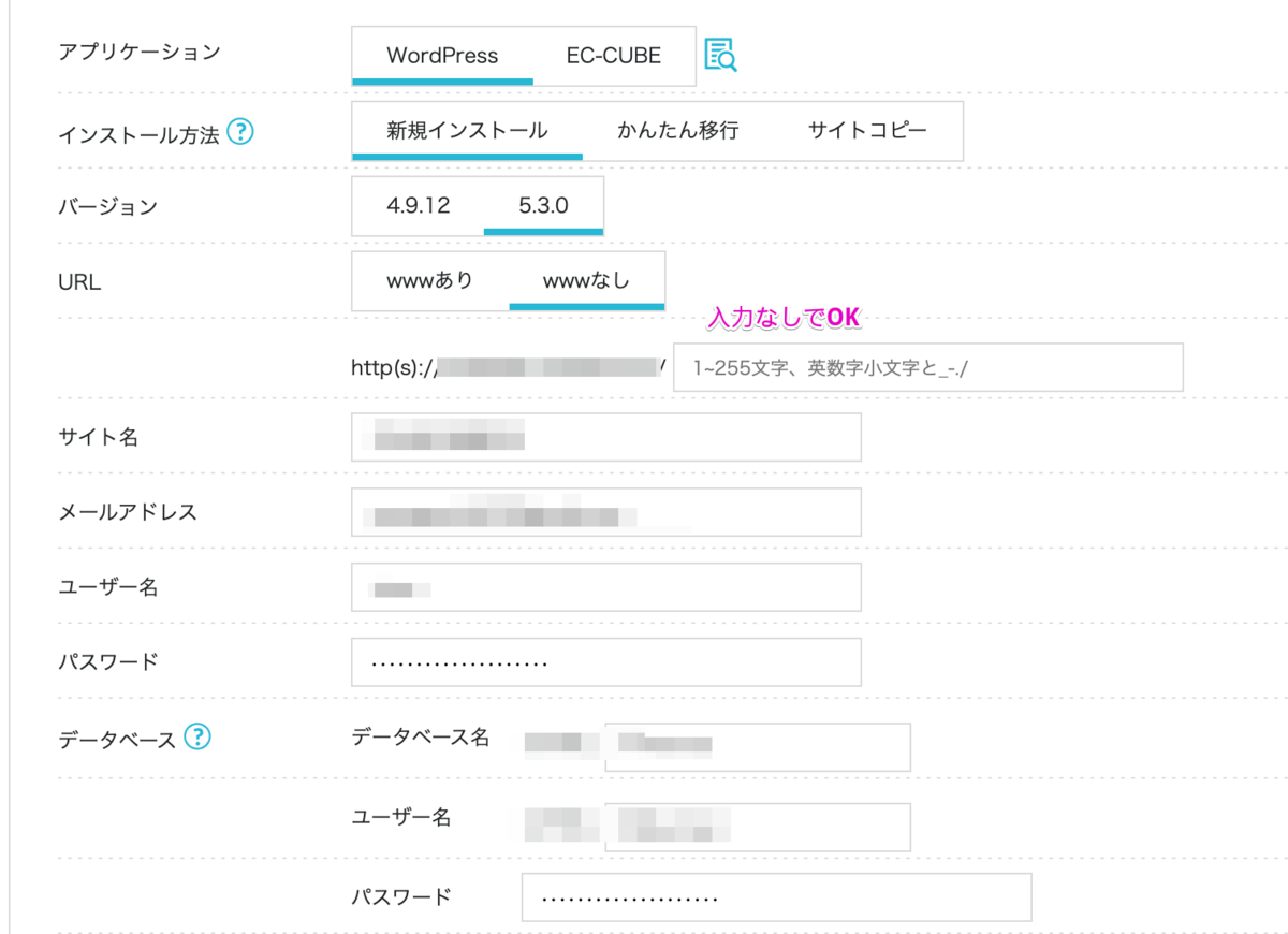 f:id:hideyoshi1537:20200226210237p:plain
