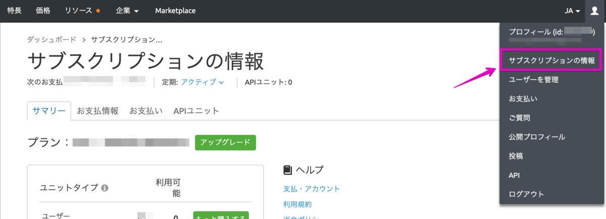 f:id:hideyoshi1537:20200227184204p:plain