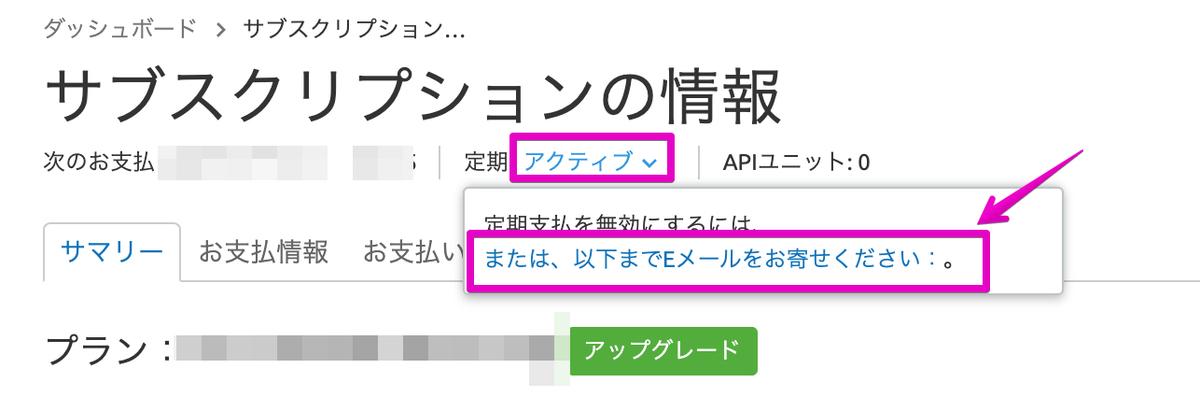 f:id:hideyoshi1537:20200227184255j:plain