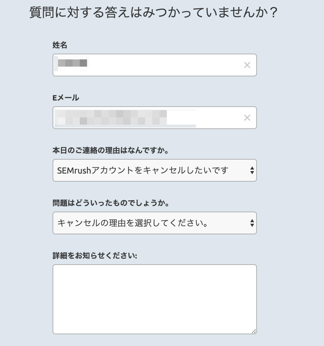 f:id:hideyoshi1537:20200227184345p:plain
