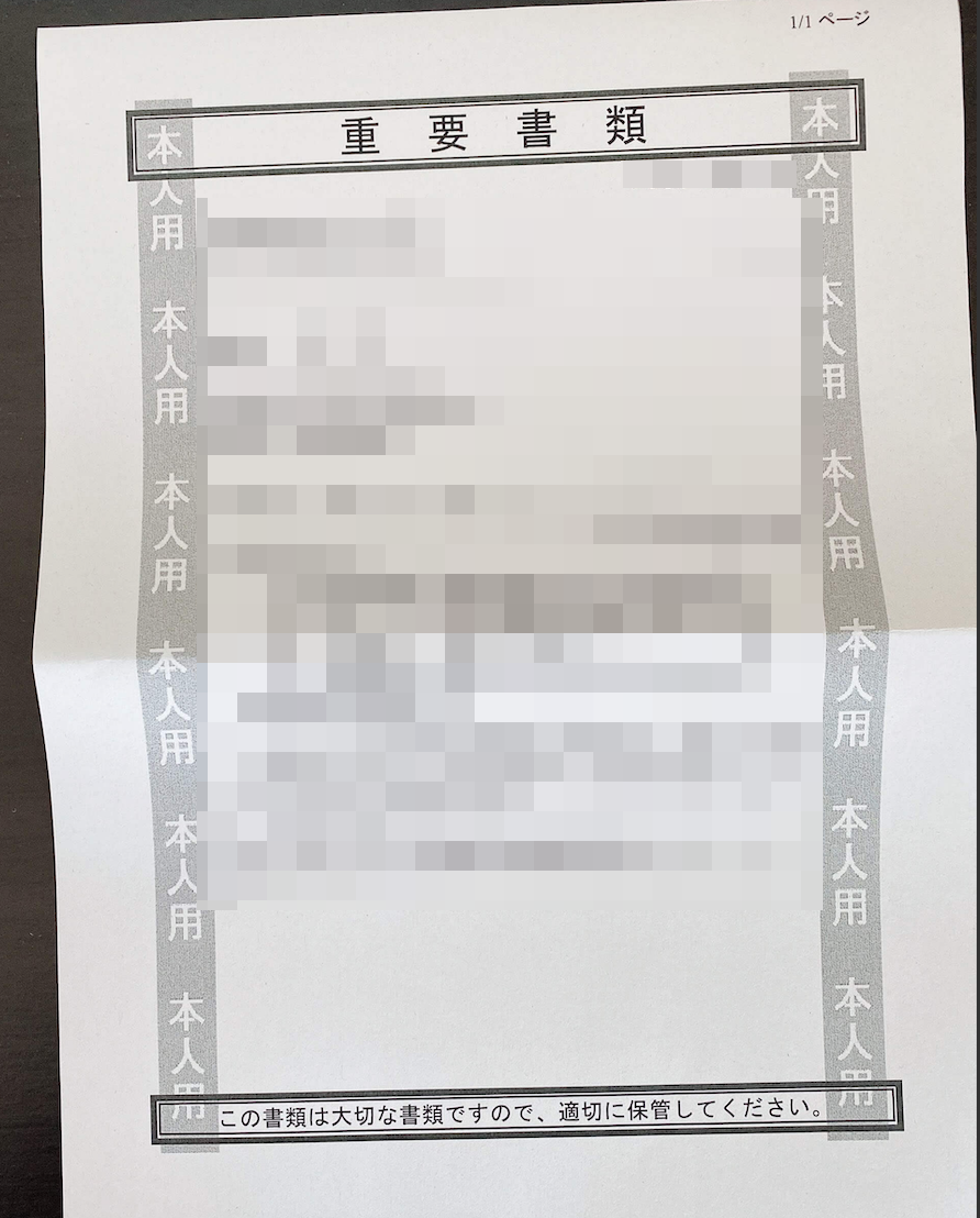 f:id:hideyoshi1537:20200228090929p:plain