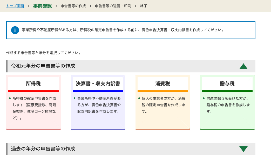 f:id:hideyoshi1537:20200228091813j:plain