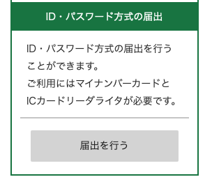 f:id:hideyoshi1537:20200228092505p:plain