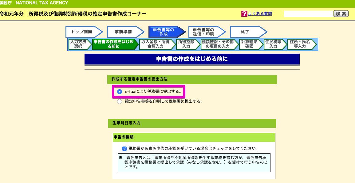 f:id:hideyoshi1537:20200228190343p:plain