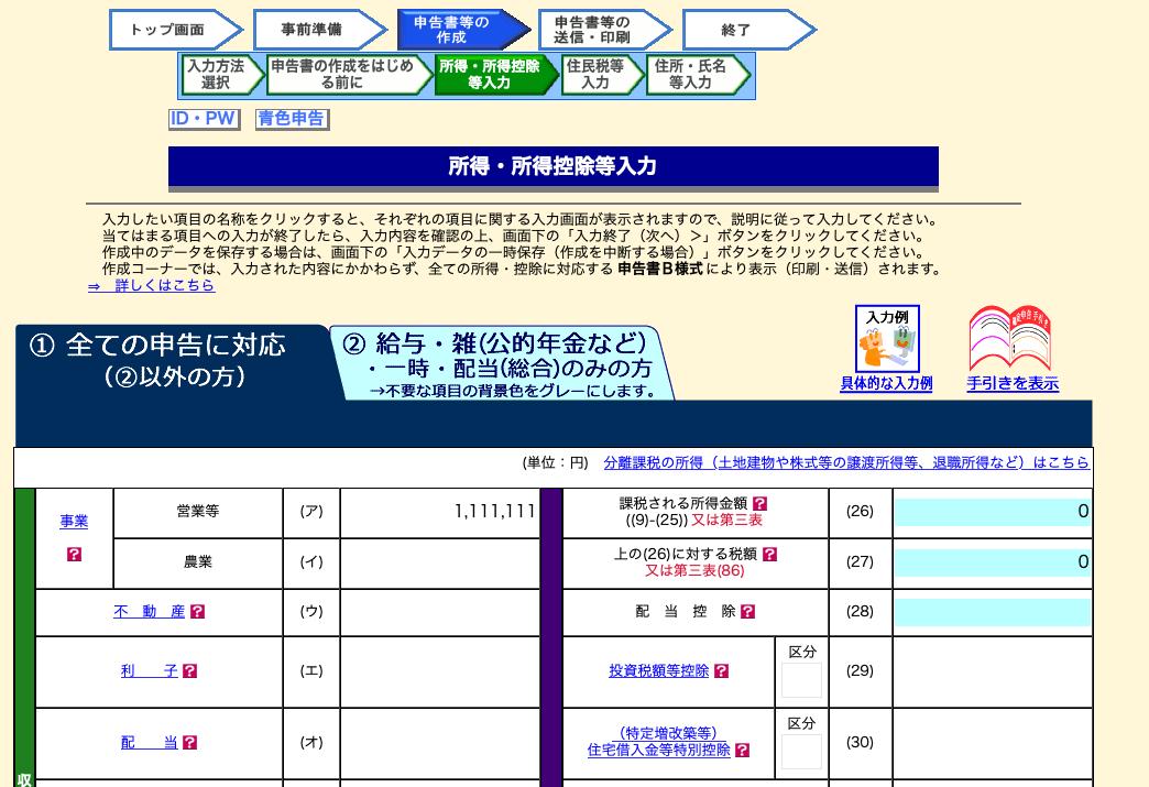 f:id:hideyoshi1537:20200228190638p:plain