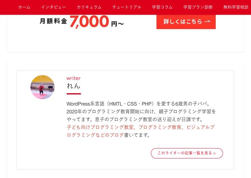 f:id:hideyoshi1537:20200301151103p:plain