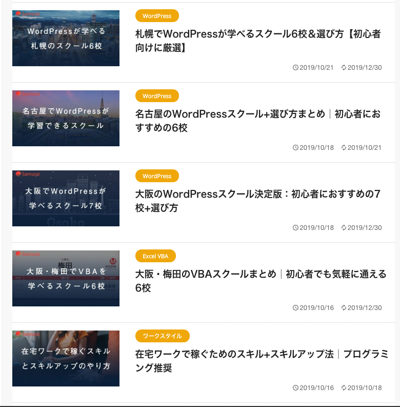 f:id:hideyoshi1537:20200301151559p:plain