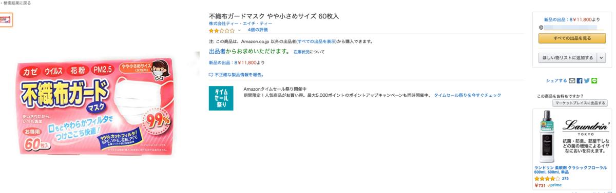 f:id:hideyoshi1537:20200301213736p:plain