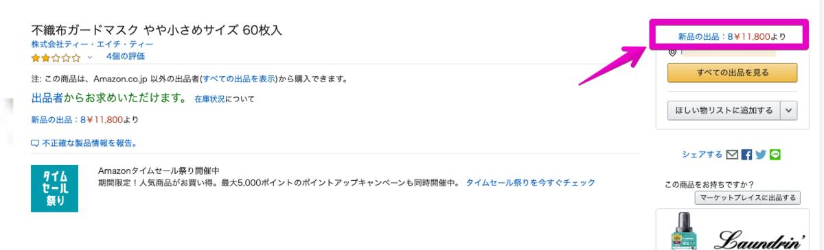 f:id:hideyoshi1537:20200301214023p:plain