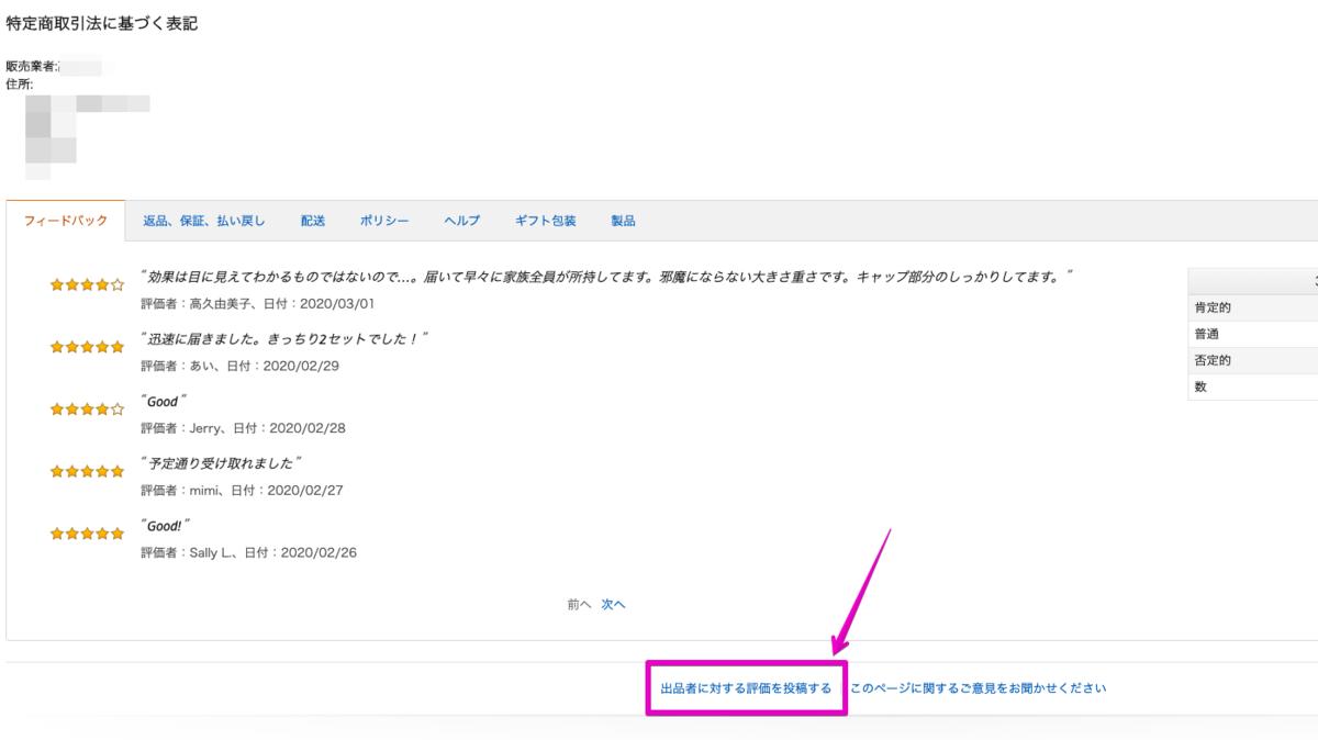 f:id:hideyoshi1537:20200301215048p:plain