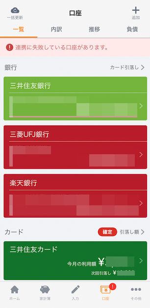f:id:hideyoshi1537:20200306215003j:plain