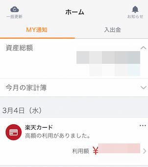 f:id:hideyoshi1537:20200306221819p:plain