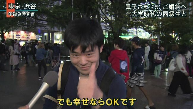 f:id:hideyoshi1537:20200309213524j:plain