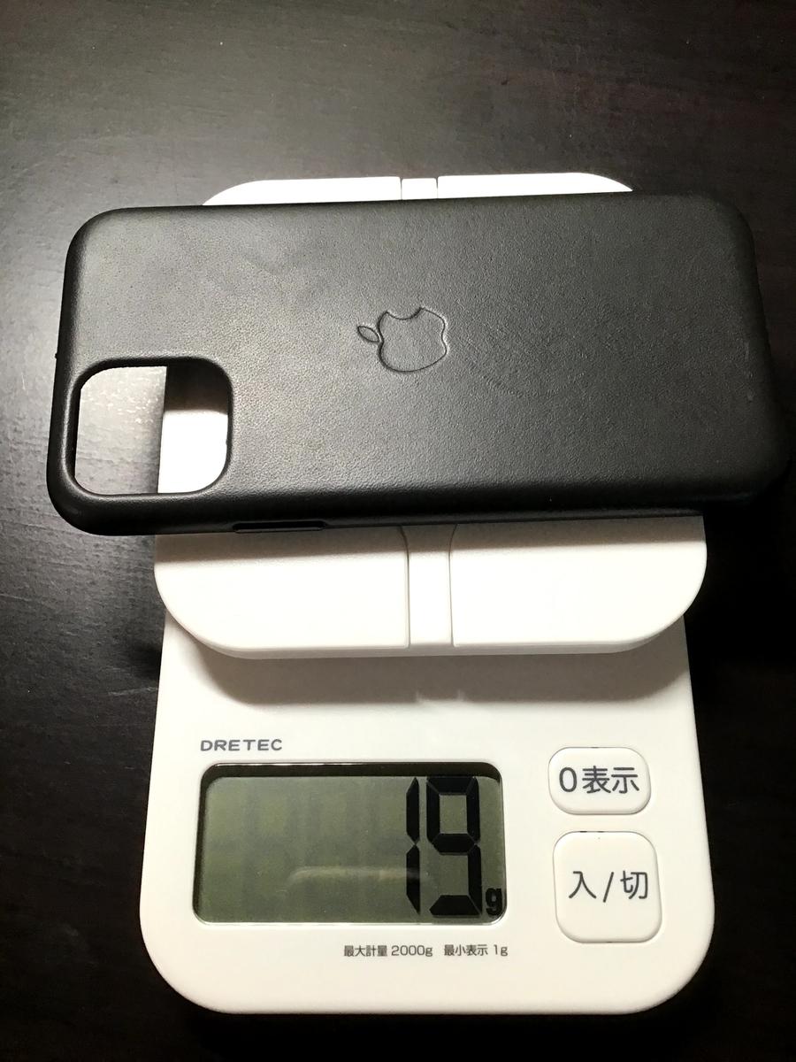 「iPhone 11 Pro レザーケース」の重さを測った