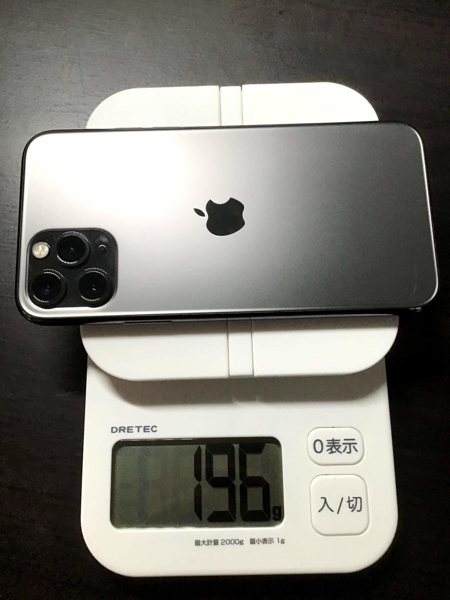 iPhone11 Pro本体の重さ
