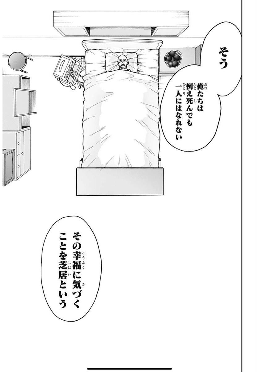 f:id:hideyoshi1537:20200316215623p:plain