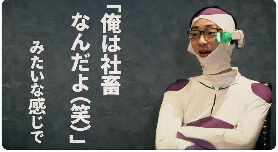 f:id:hideyoshi1537:20200319061740j:plain
