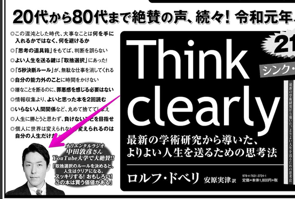 f:id:hideyoshi1537:20200320091539j:plain