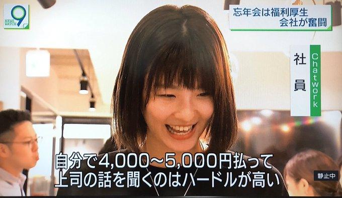 f:id:hideyoshi1537:20200326102702j:plain