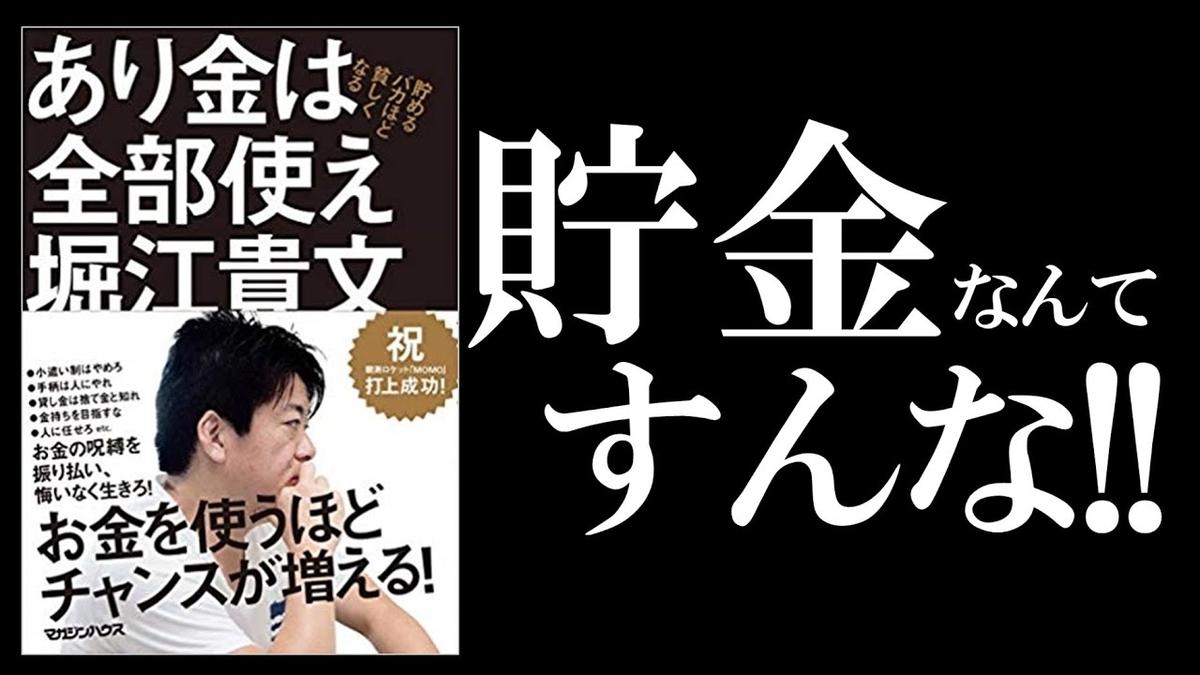 f:id:hideyoshi1537:20200326183635j:plain