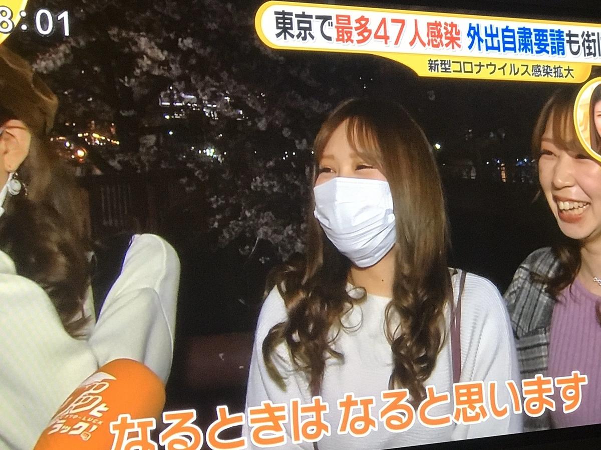日本人「なるときは なると思います」