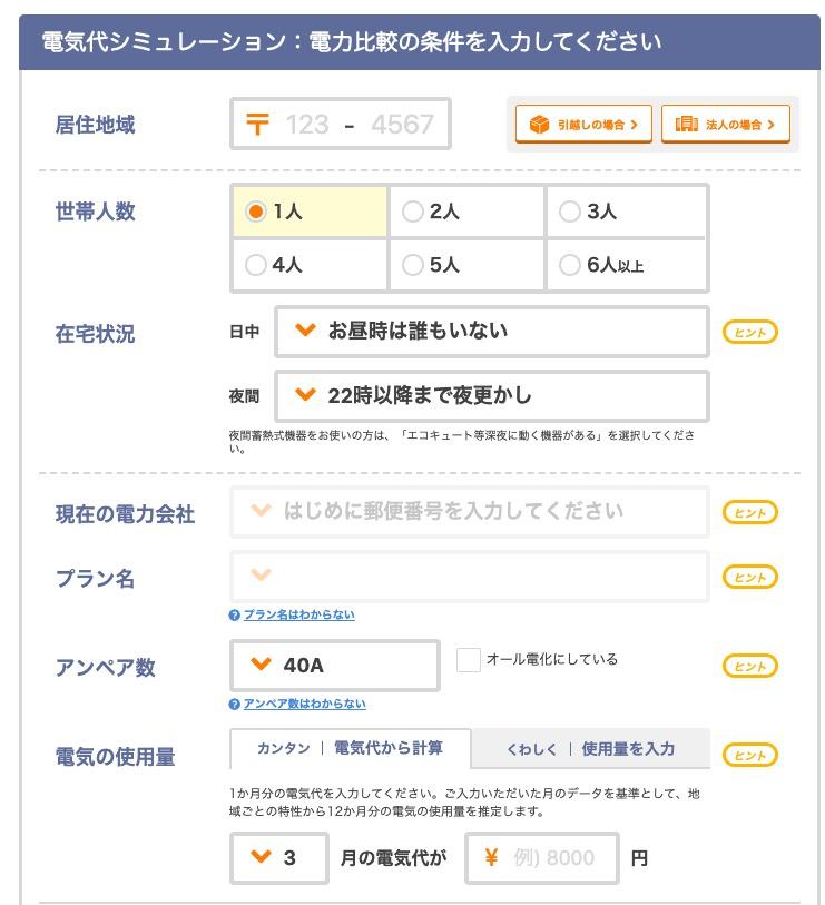 f:id:hideyoshi1537:20200420135149p:plain
