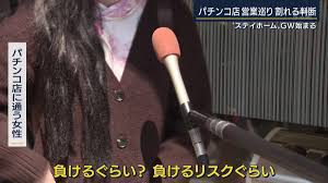 f:id:hideyoshi1537:20200430111830j:plain