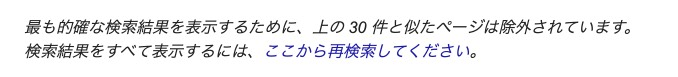 f:id:hideyoshi1537:20200510071637p:plain