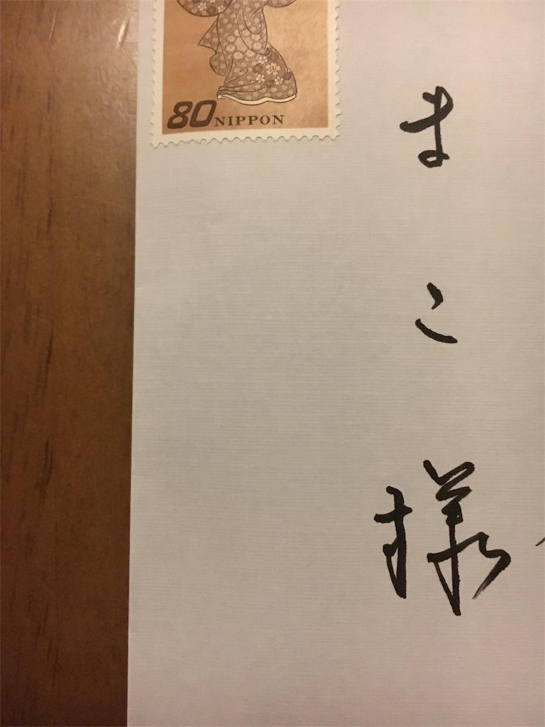 f:id:hideyuki1588183:20161123155707j:image