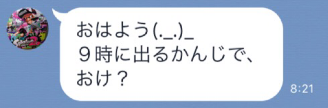 f:id:hideyukinakanoshima:20170920100427p:plain