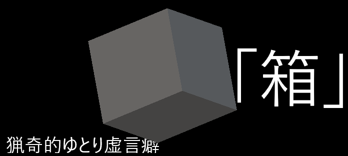 f:id:hideyukinakanoshima:20170920114305p:plain