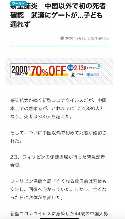 f:id:hieastedge:20200203120641p:plain