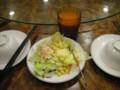 先來盤沙拉