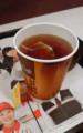 超妙的熱紅茶